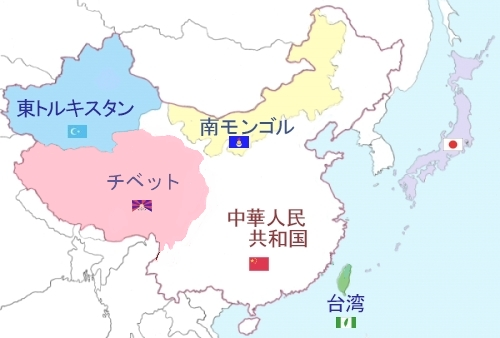蒙古聯合自治政府 - Mengjiang -...