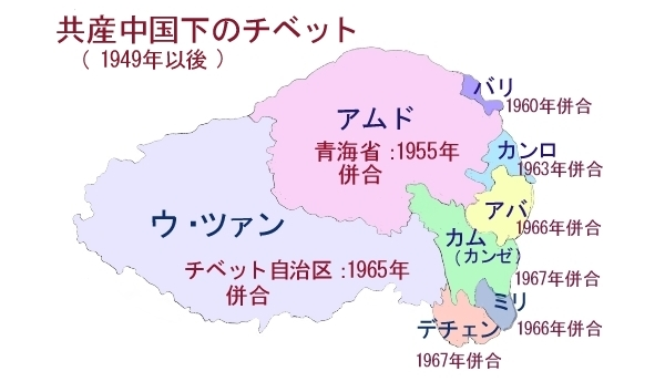チベットの独立運動